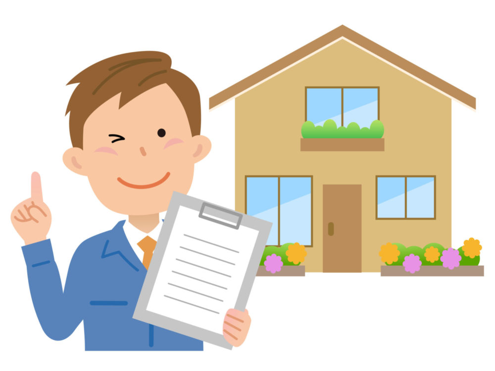 宅建免許申請サポート